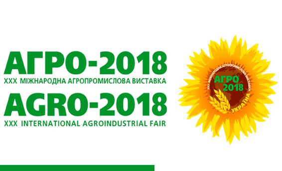 выставка-агро-2018